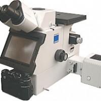 Микроскопы люминесцентные Биомед